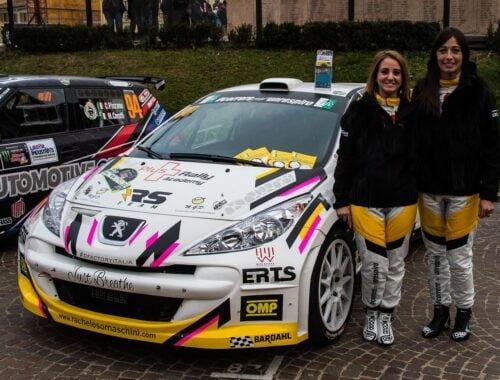 Monza Rally Show 2017 43
