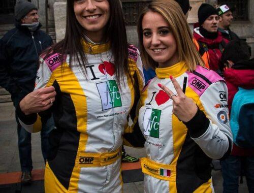 Monza Rally Show 2017 41
