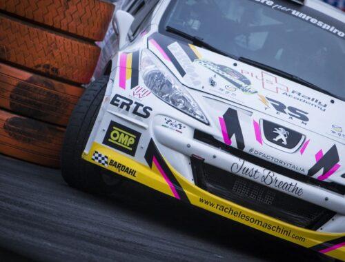 Monza Rally Show 2017 47