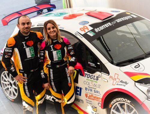 Monza Rally Show 2018 15